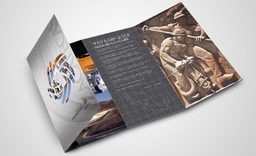 editorial-brochure-zacatecas